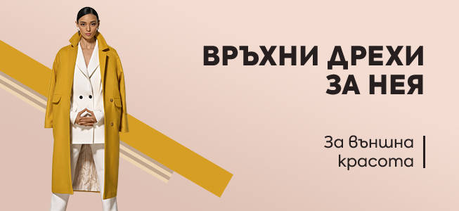 filter banner