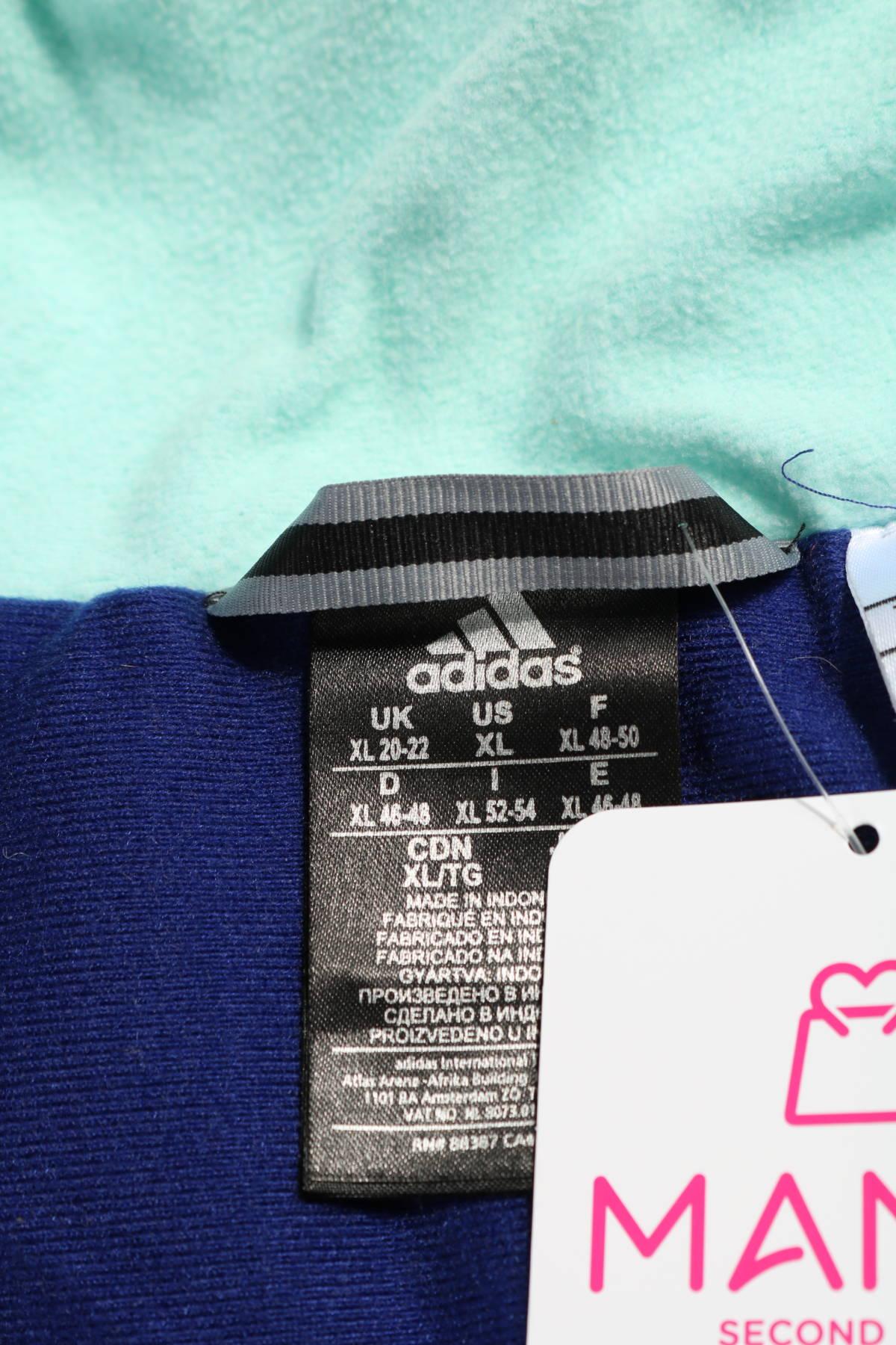 Яке Adidas3