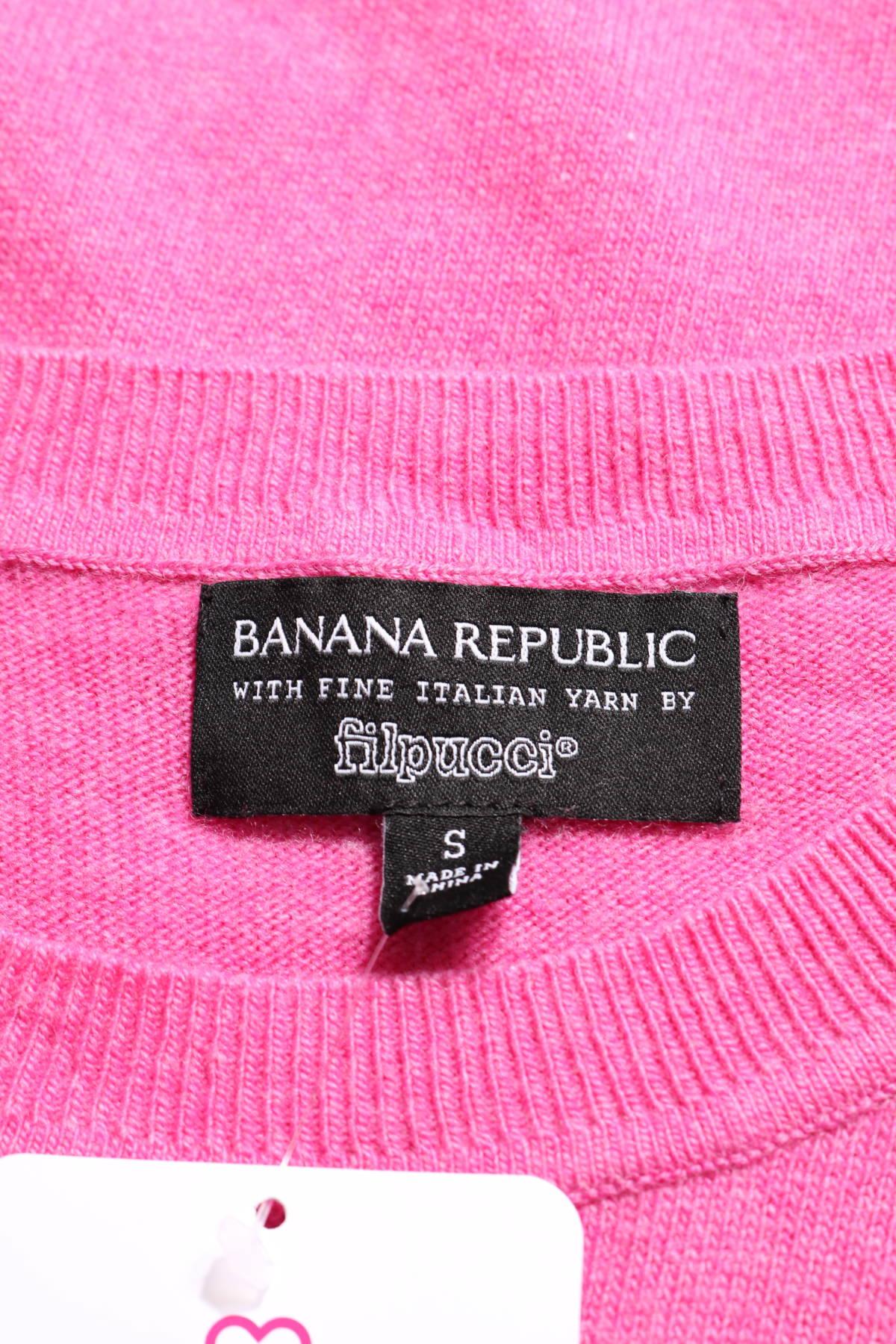 Пуловер Banana Republic3
