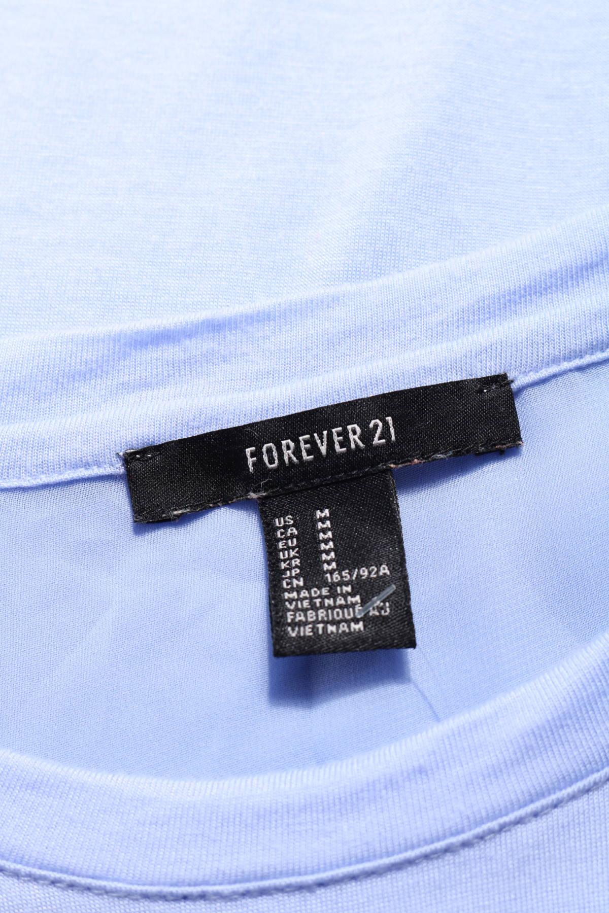 Тениска Forever 213