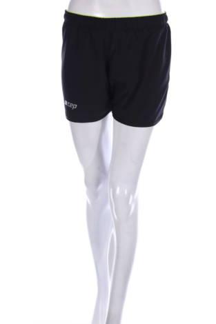 Спортни къси панталони Cep