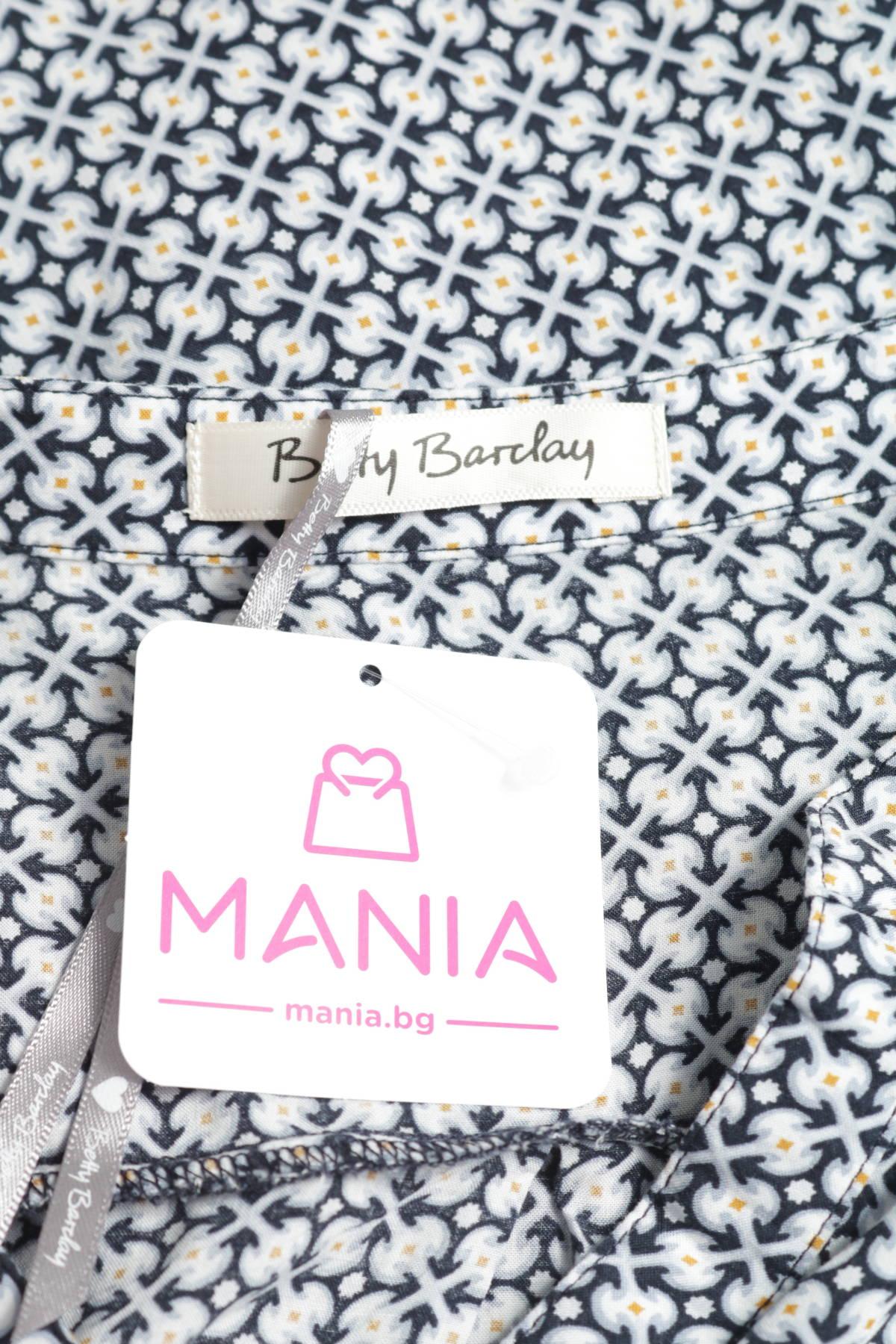 Блуза Betty Barclay3