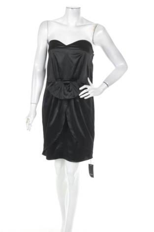 Официална рокля MACHIMA
