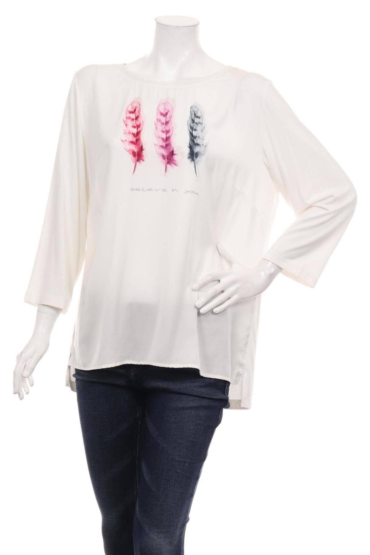 Блуза CHARLES VOGELE1