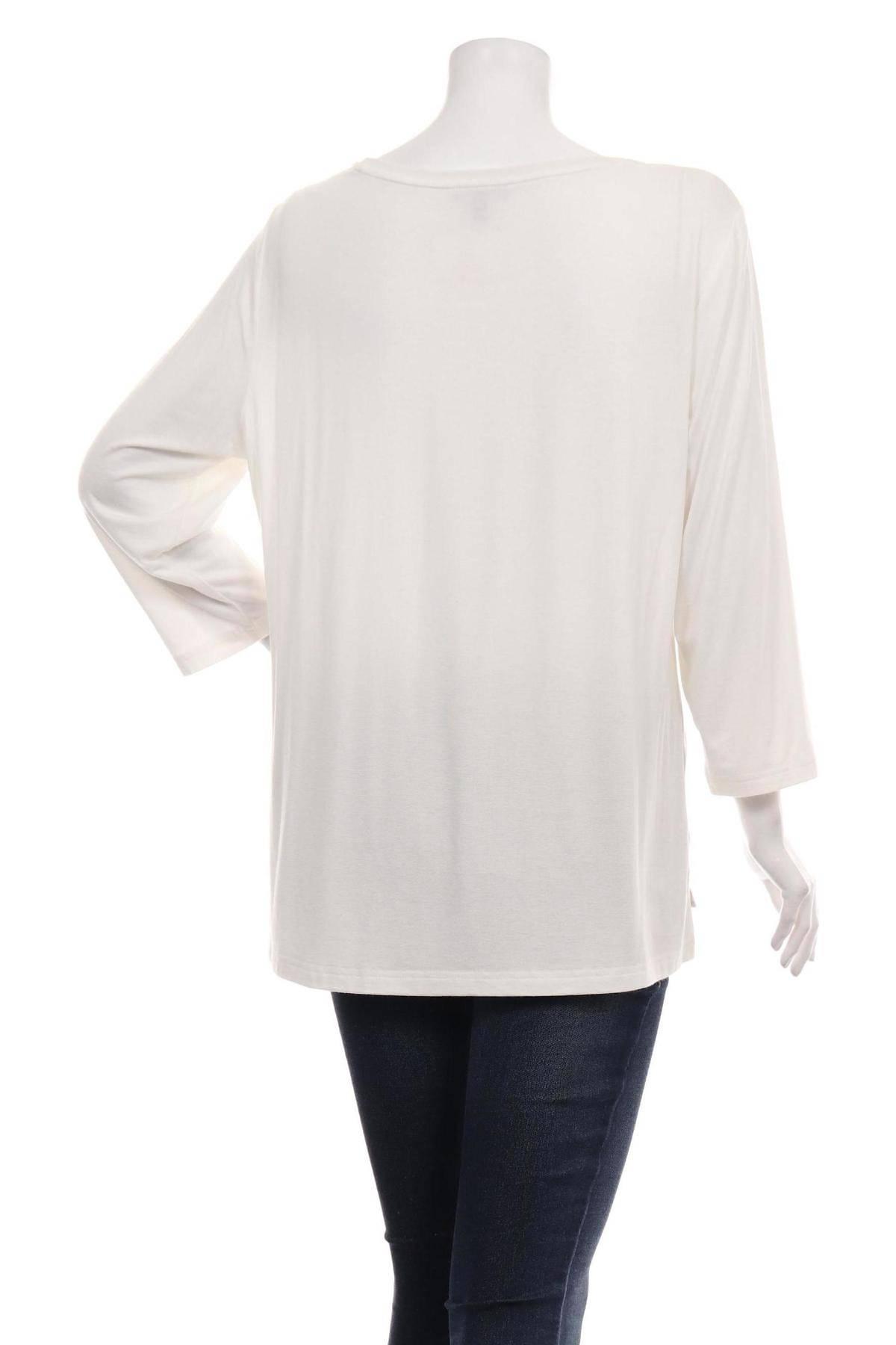Блуза CHARLES VOGELE2