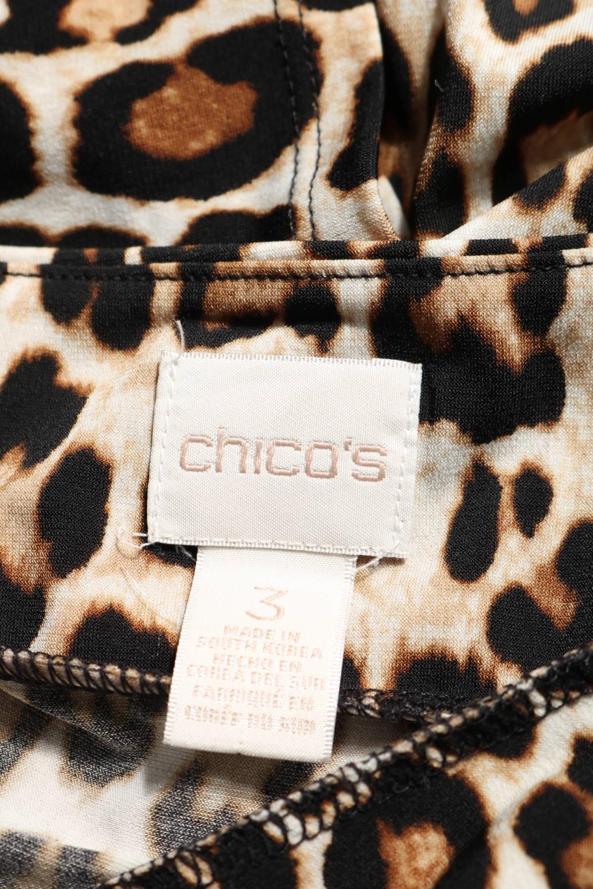 Блуза Chico`s3