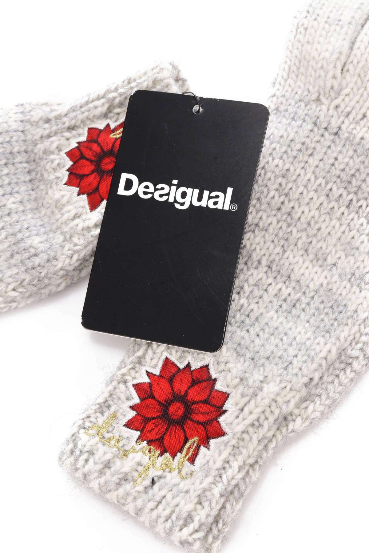 Шапка Desigual3