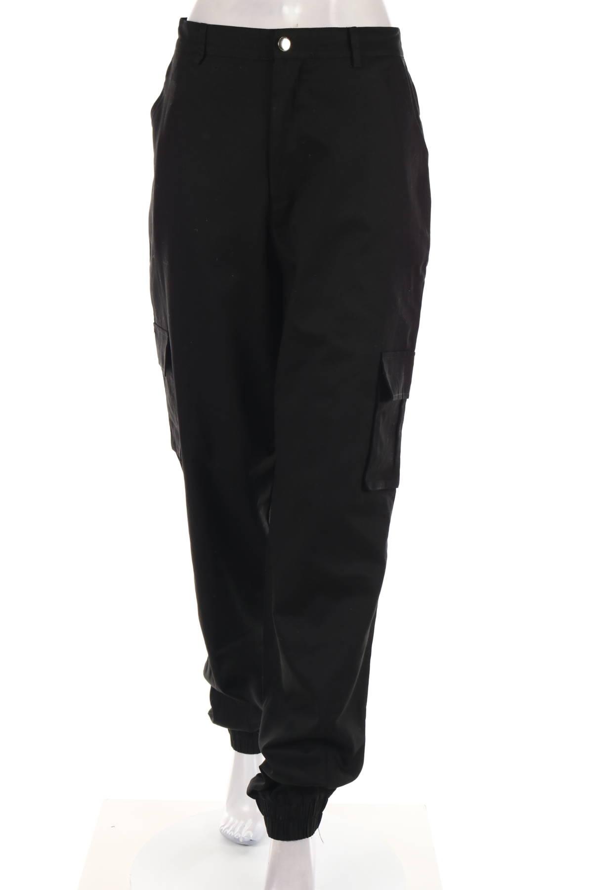 Спортен панталон Missguided1