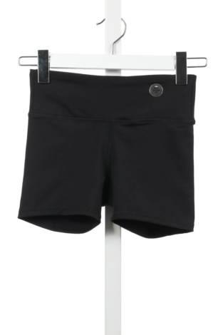 Спортни къси панталони COTTON ON BODY