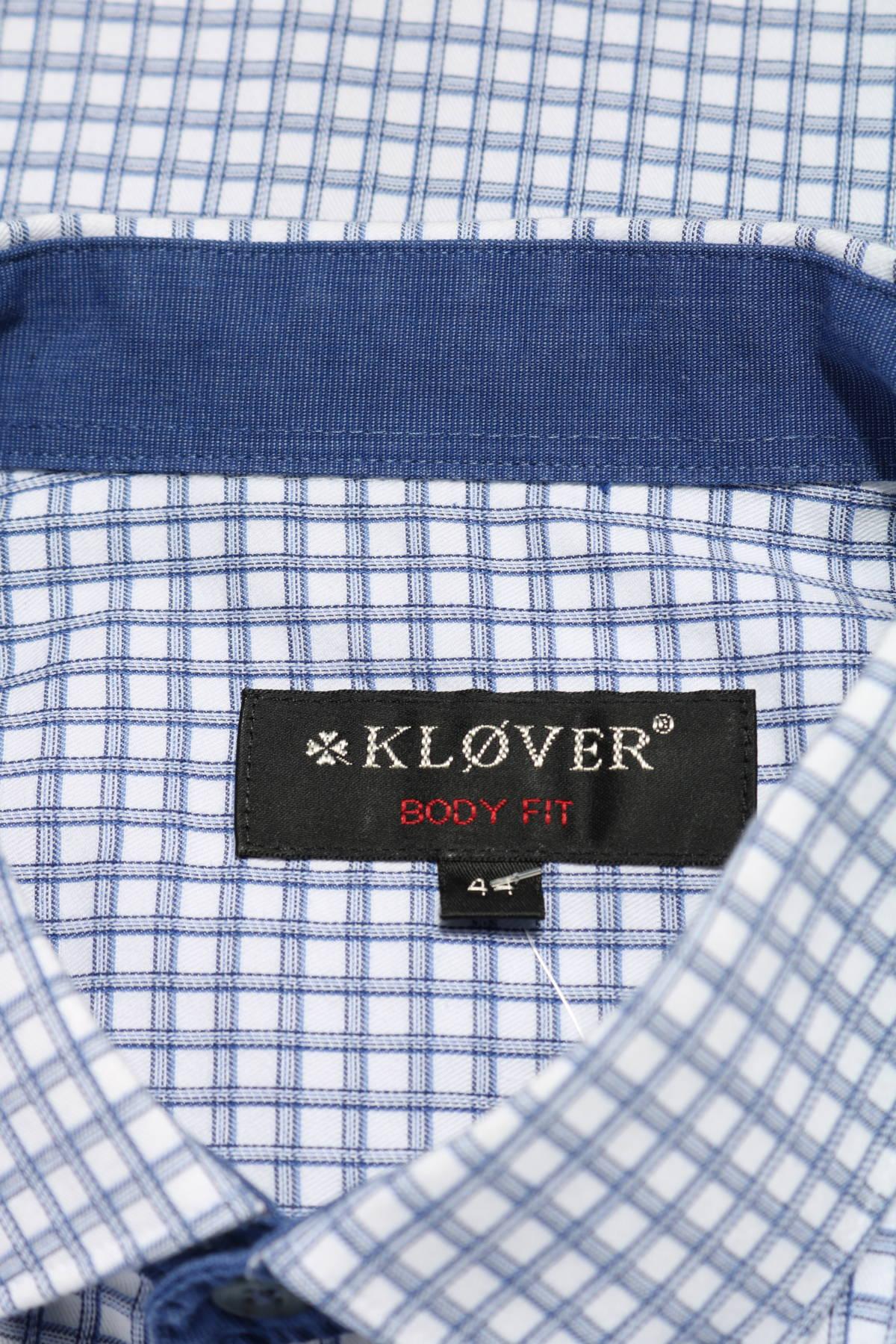 Риза KLOVER3