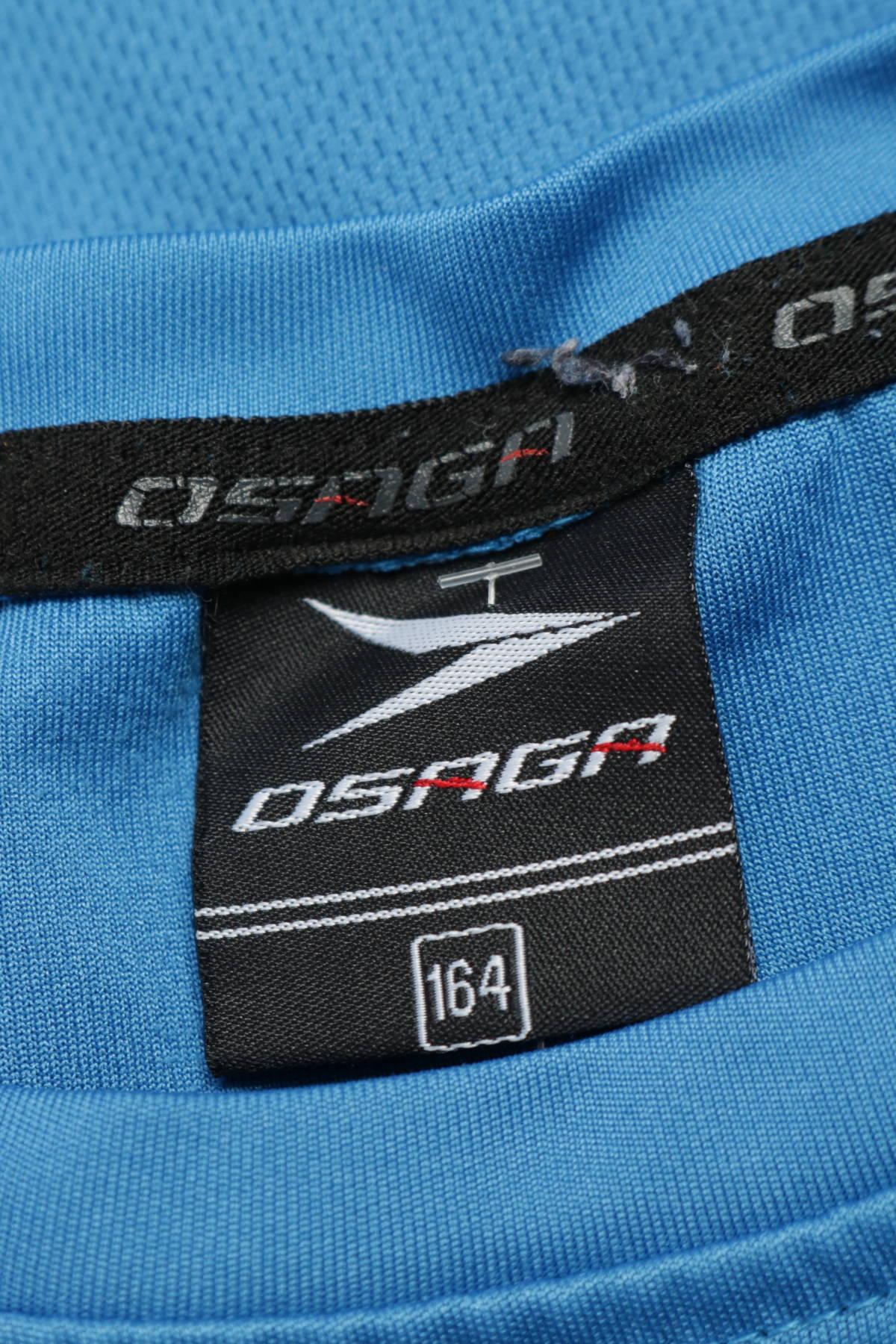 Детска тениска OSAGA3