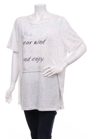 Тениска с щампа JANINA