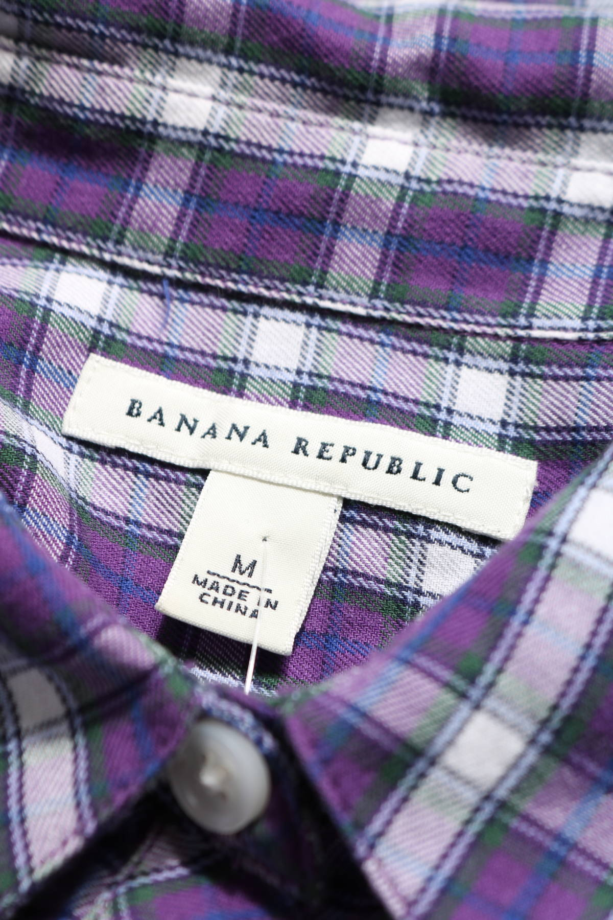Риза Banana Republic3