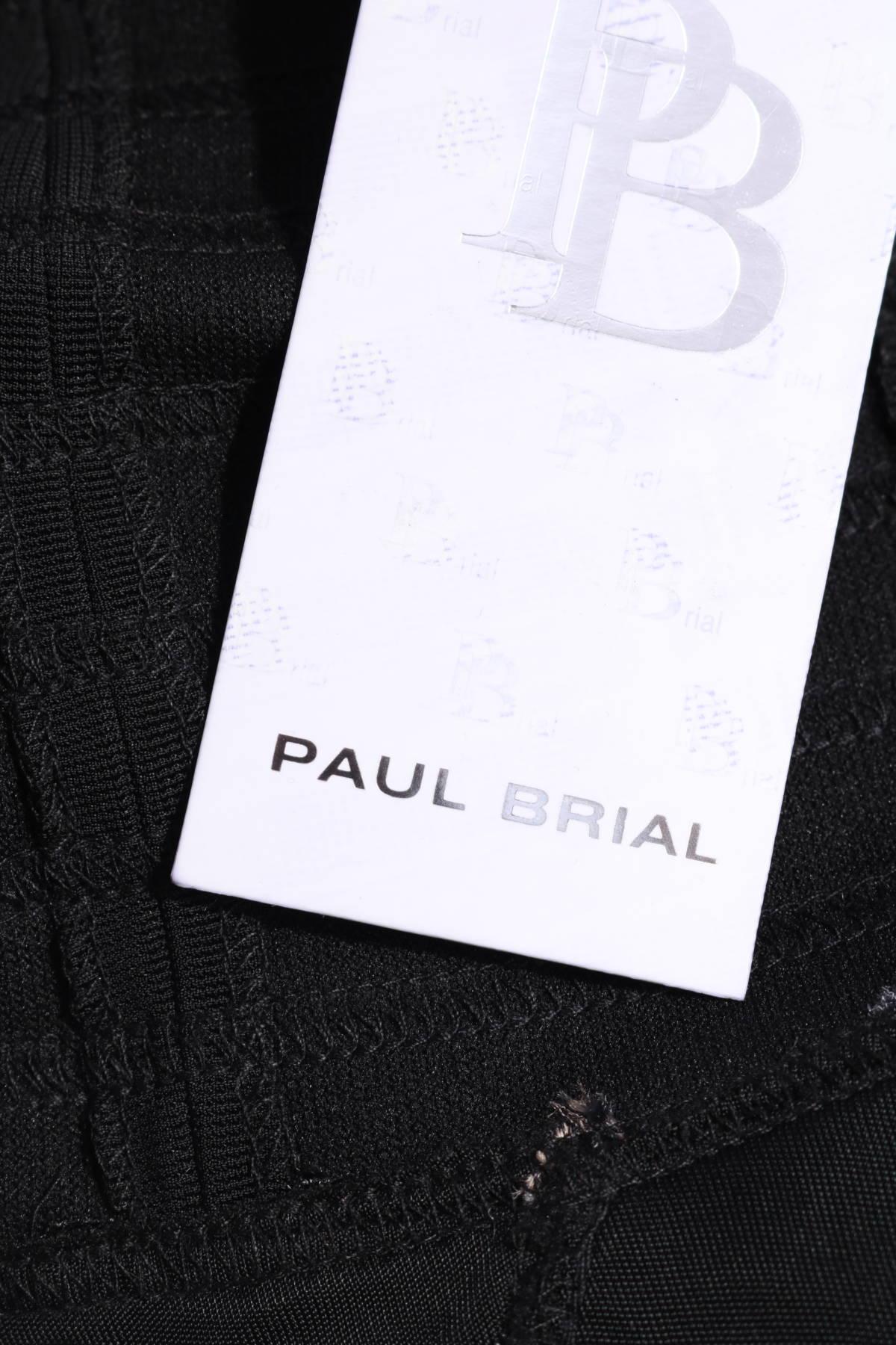 Бюстие PAUL BRIAL3