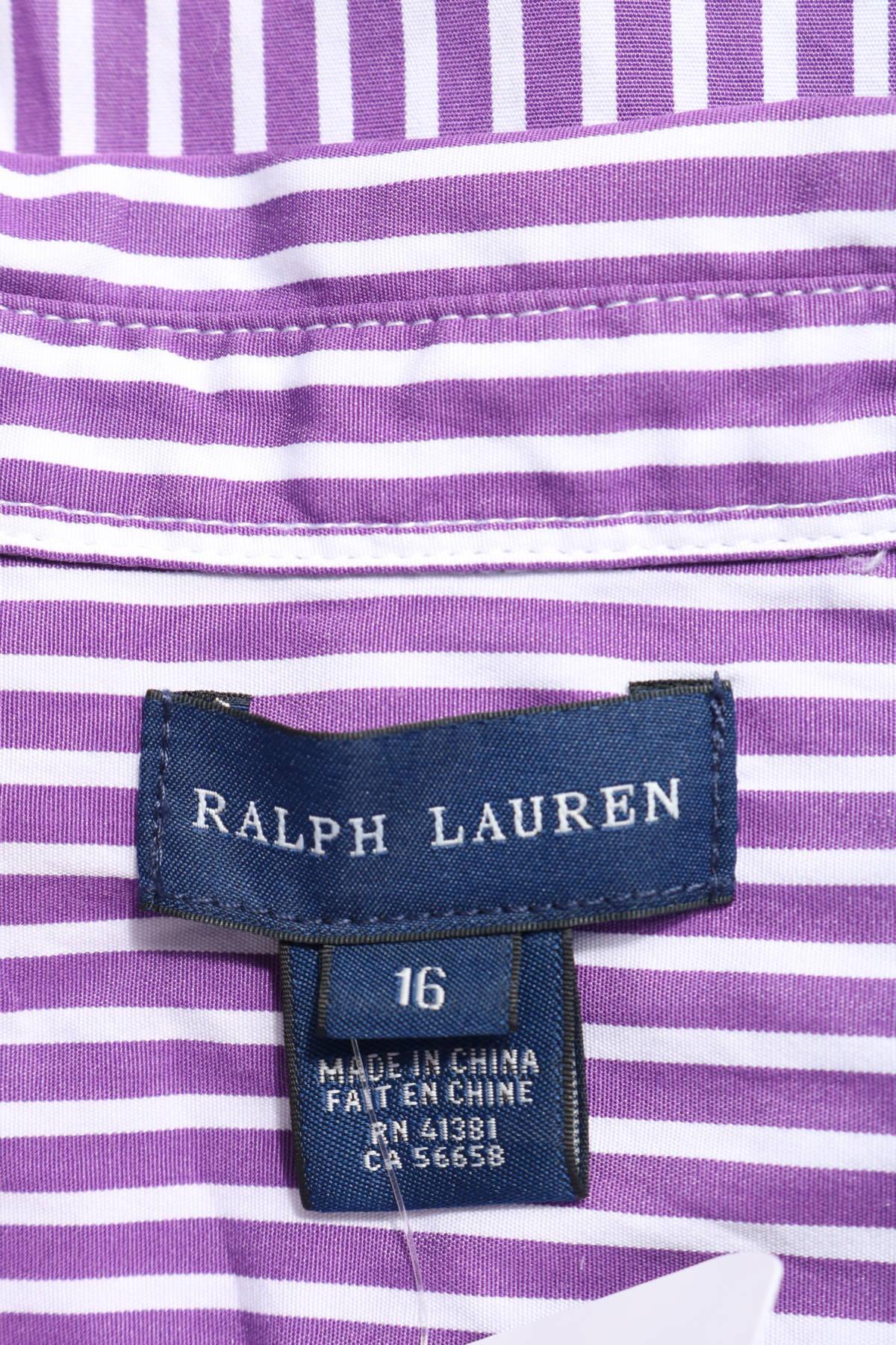 Детска риза Ralph Lauren3