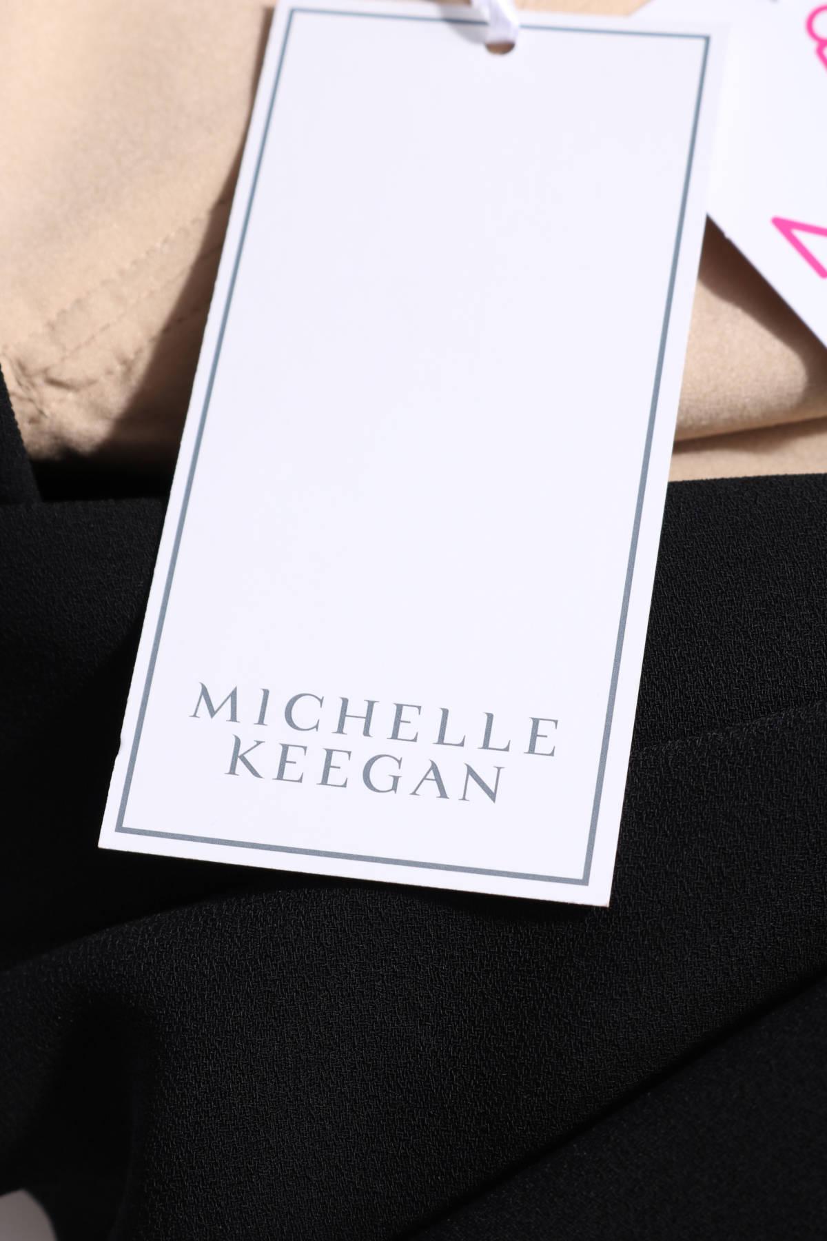 Елегантен гащериозон Michelle Keegan3
