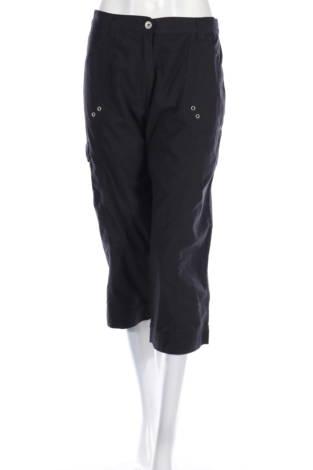 Спортен панталон Cellbes