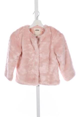 Детско зимно палто Ebbe