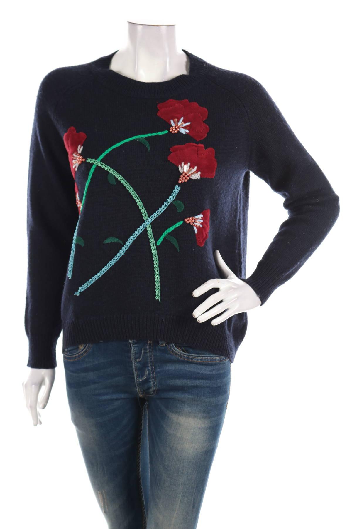 Пуловер Derhy1