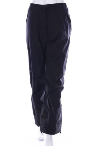 Спортен панталон Marmot