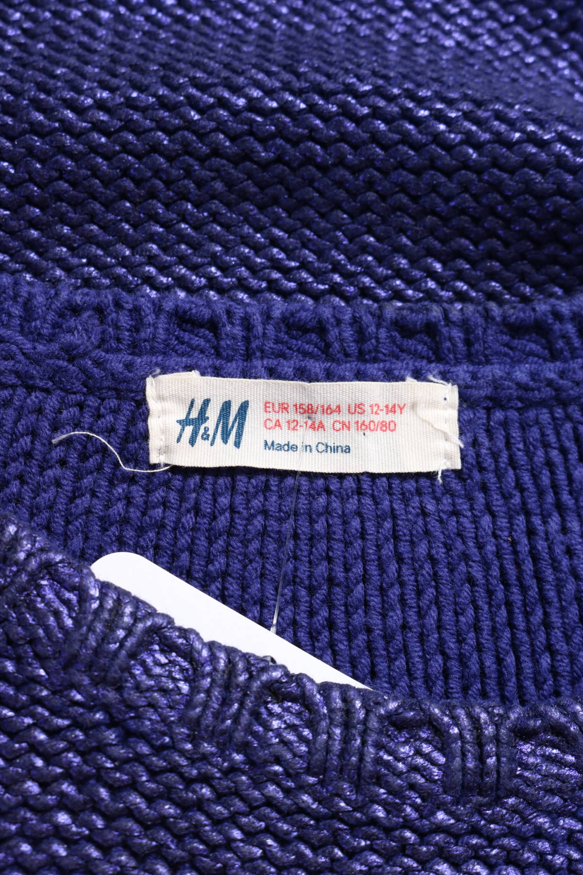 Детски пуловер H&M3