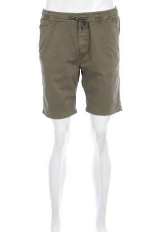 Къси панталони URBAN CLASSICS