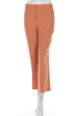 Панталон PART TWO