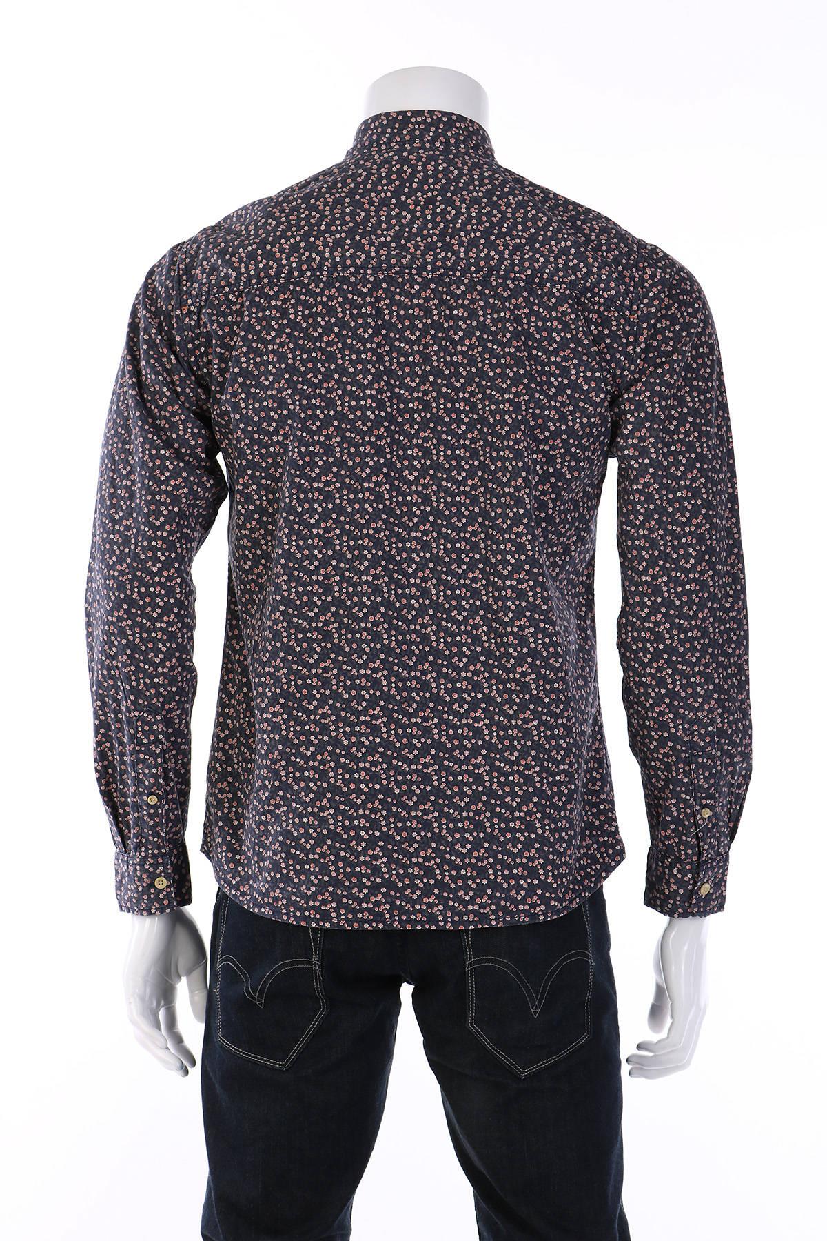 Риза Blend2