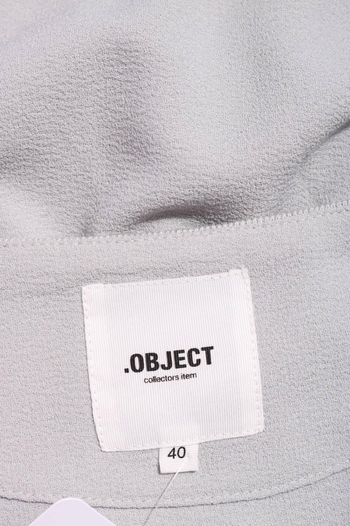 Сако Object3