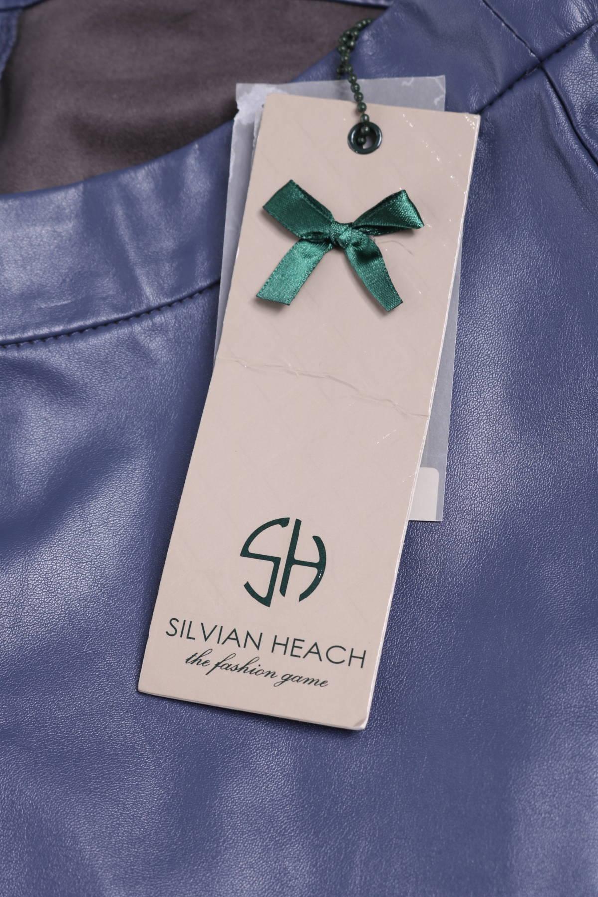 Панталон Silvian Heach3