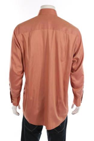 Риза Geoffrey Beene2