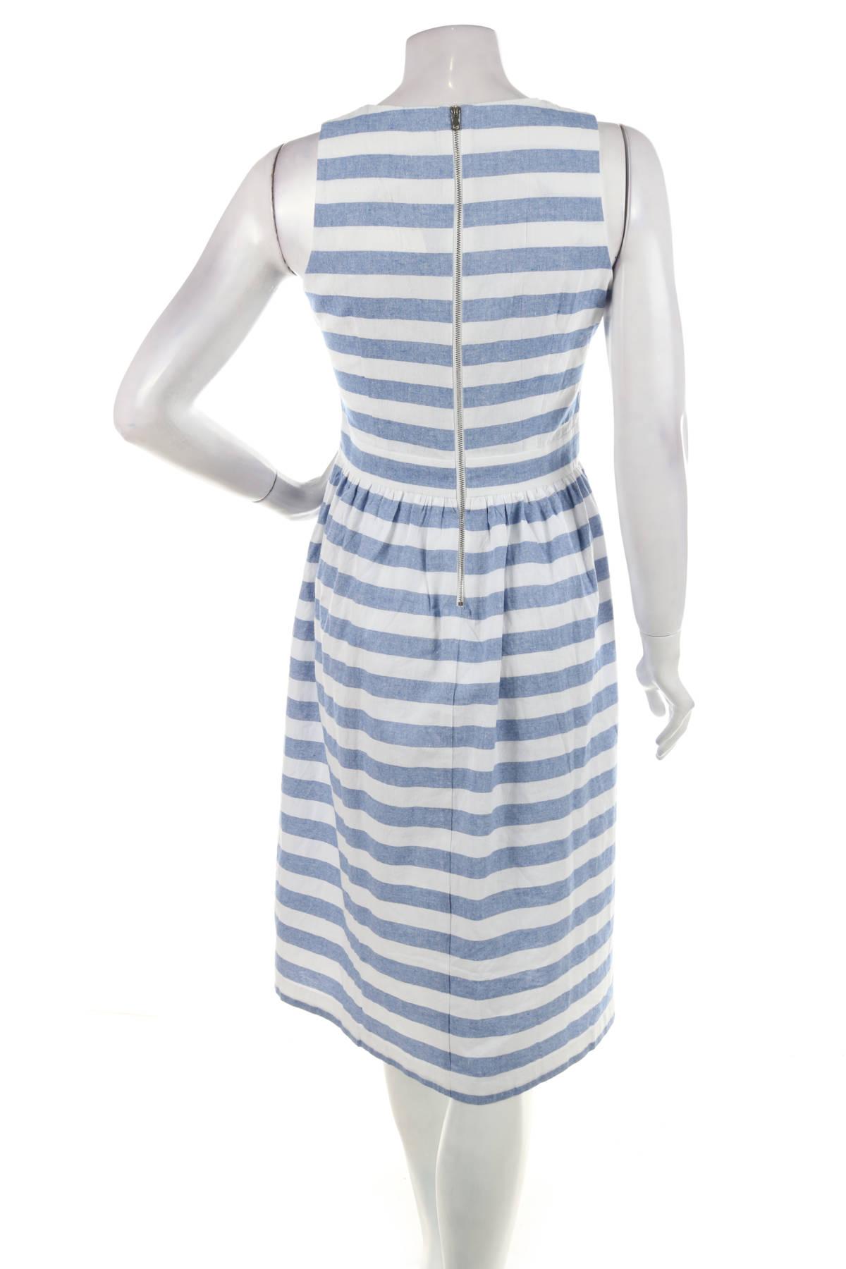 Ежедневна рокля FRNCH2
