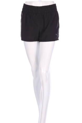 Къси панталони Puma1
