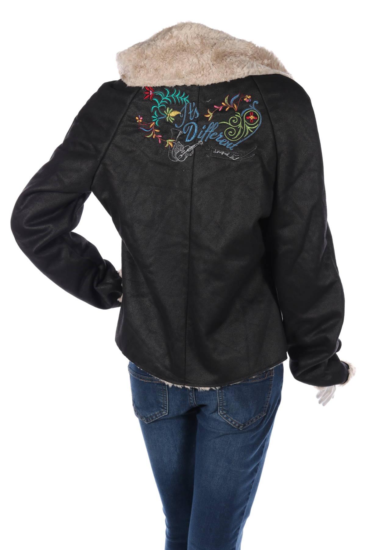 Зимно палто Desigual2
