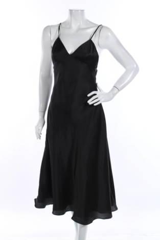 Официална рокля Daya by zendaya