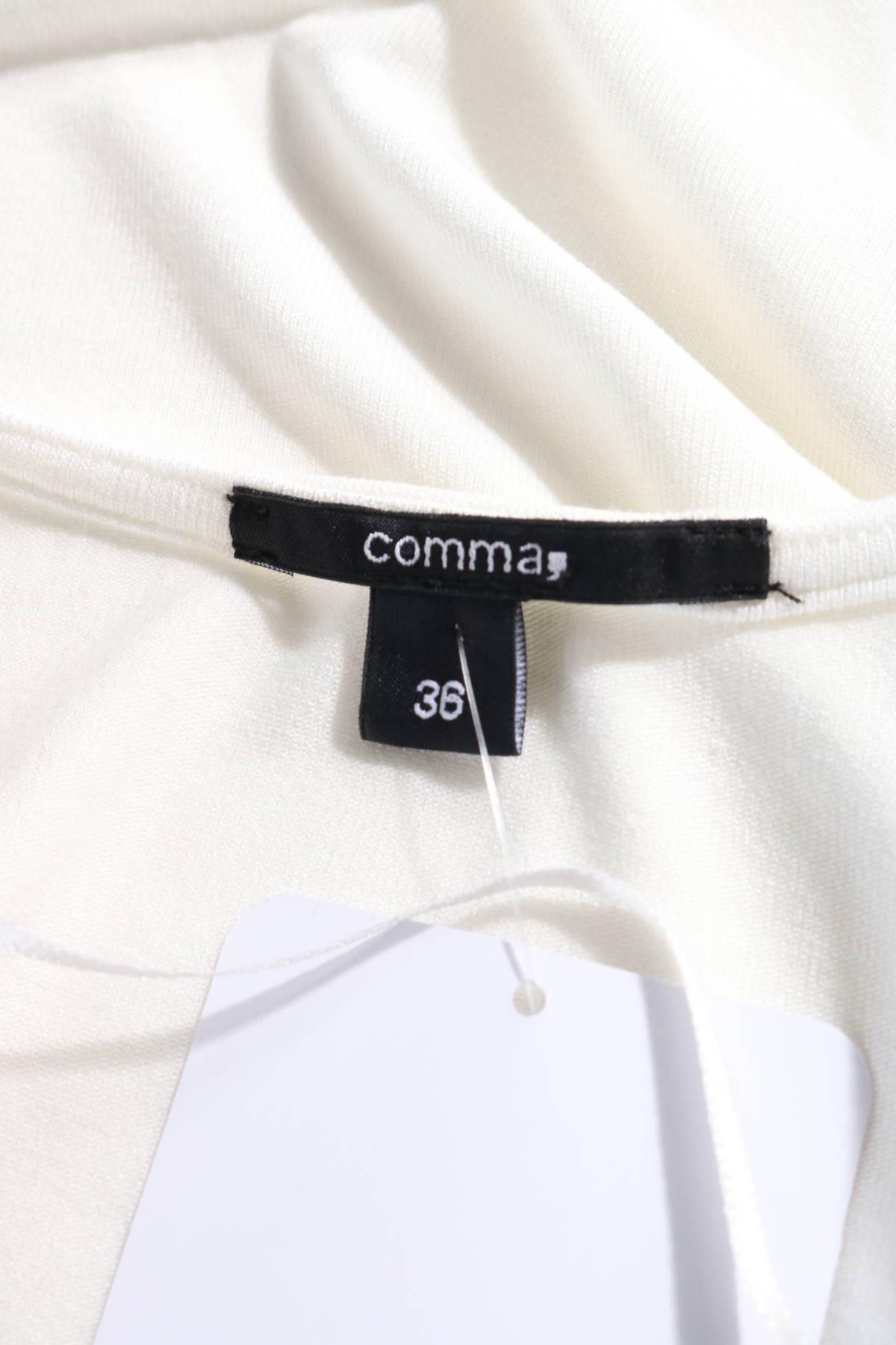 Жилетка Comma,3