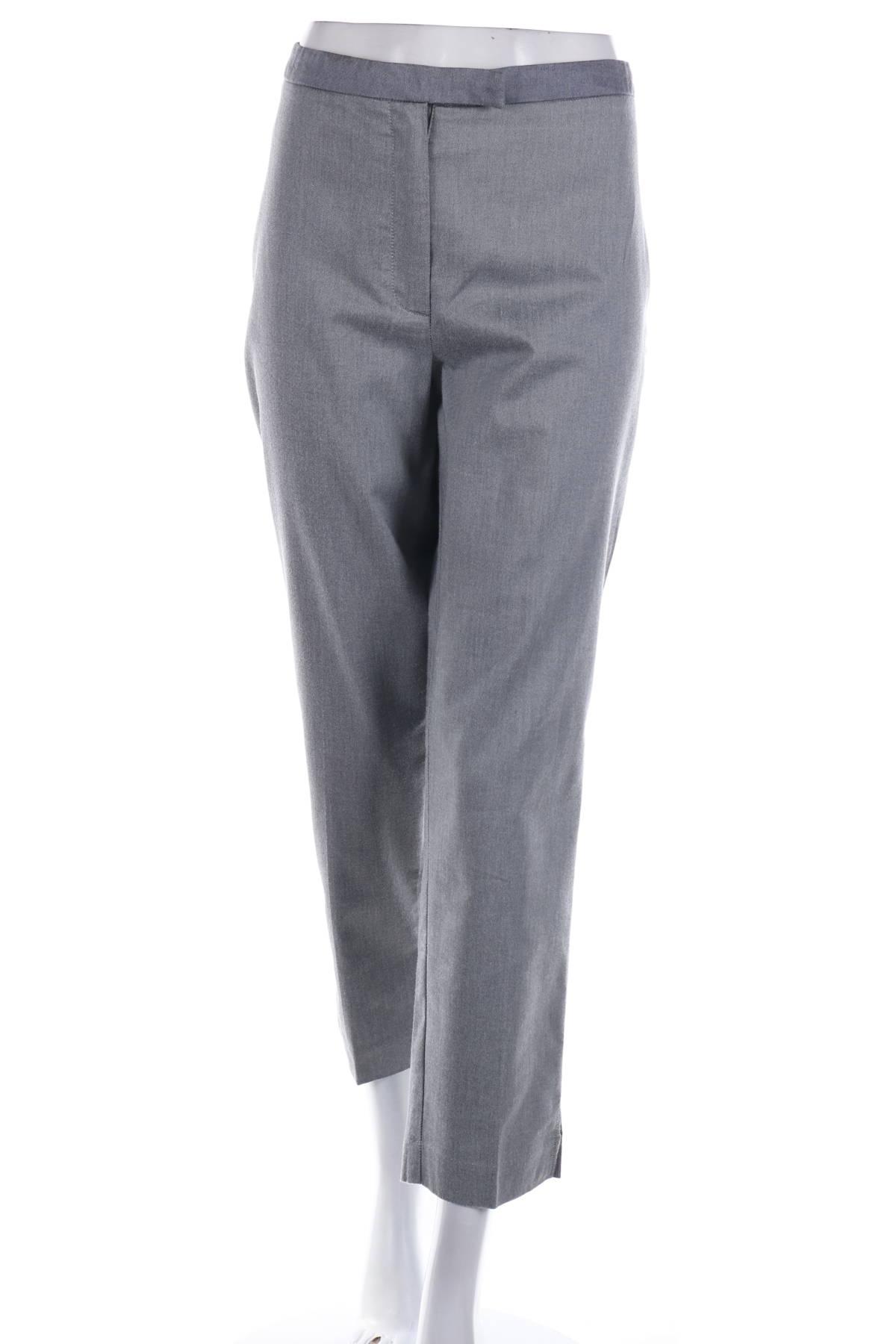 Елегантен панталон NEW YORK & COMPANY1