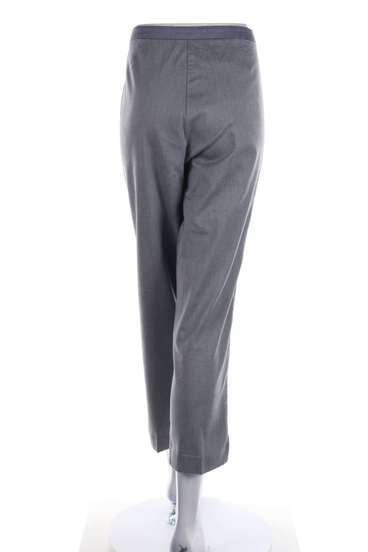 Елегантен панталон NEW YORK & COMPANY2