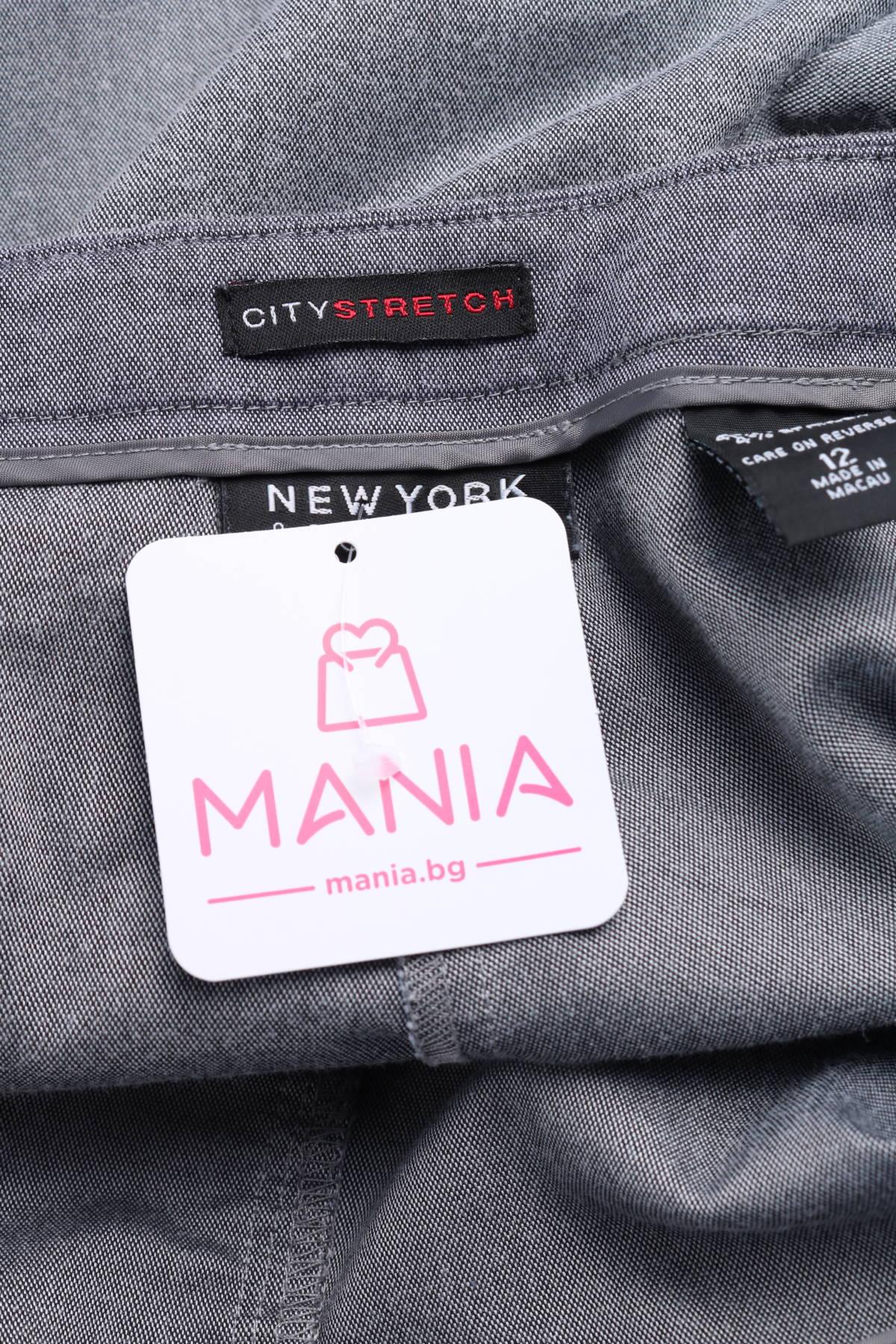 Елегантен панталон NEW YORK & COMPANY3