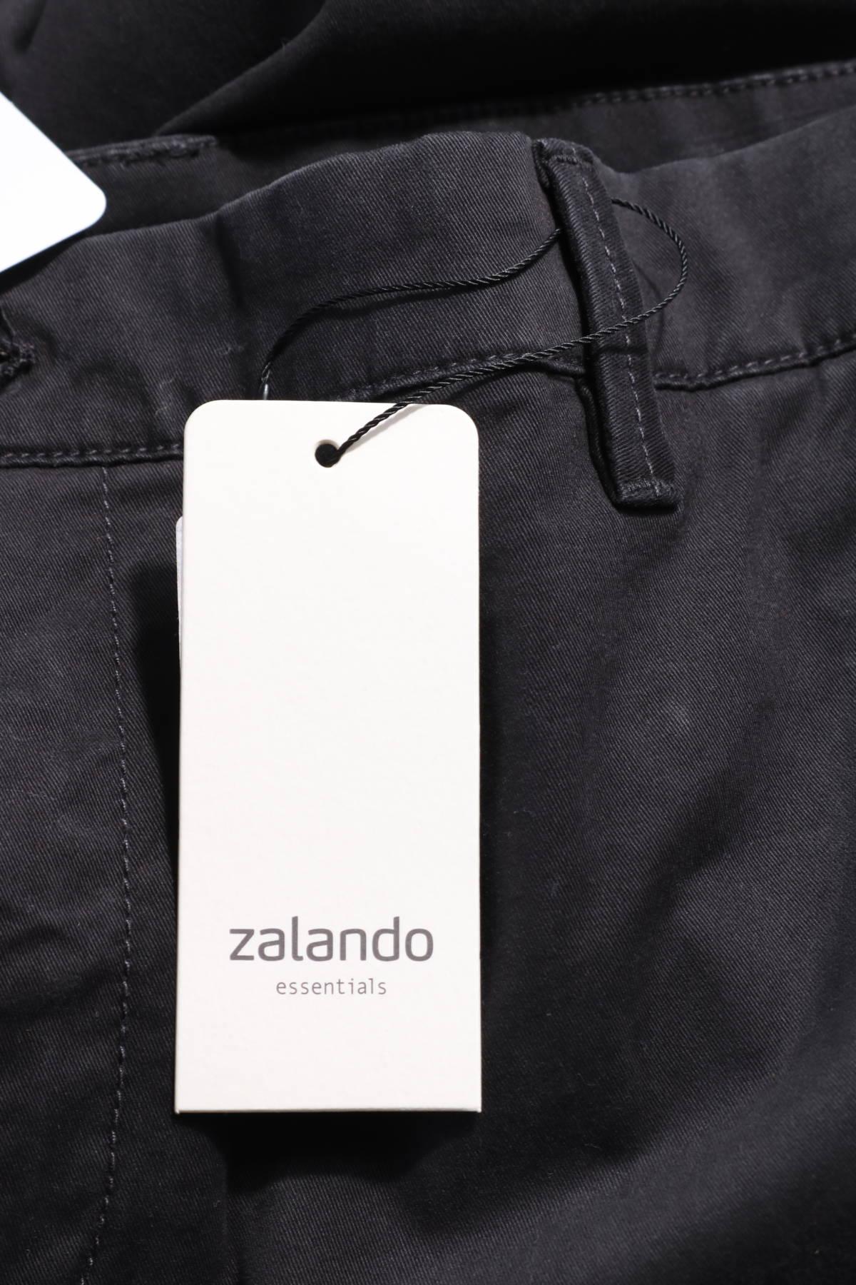 Панталон ZALANDO4