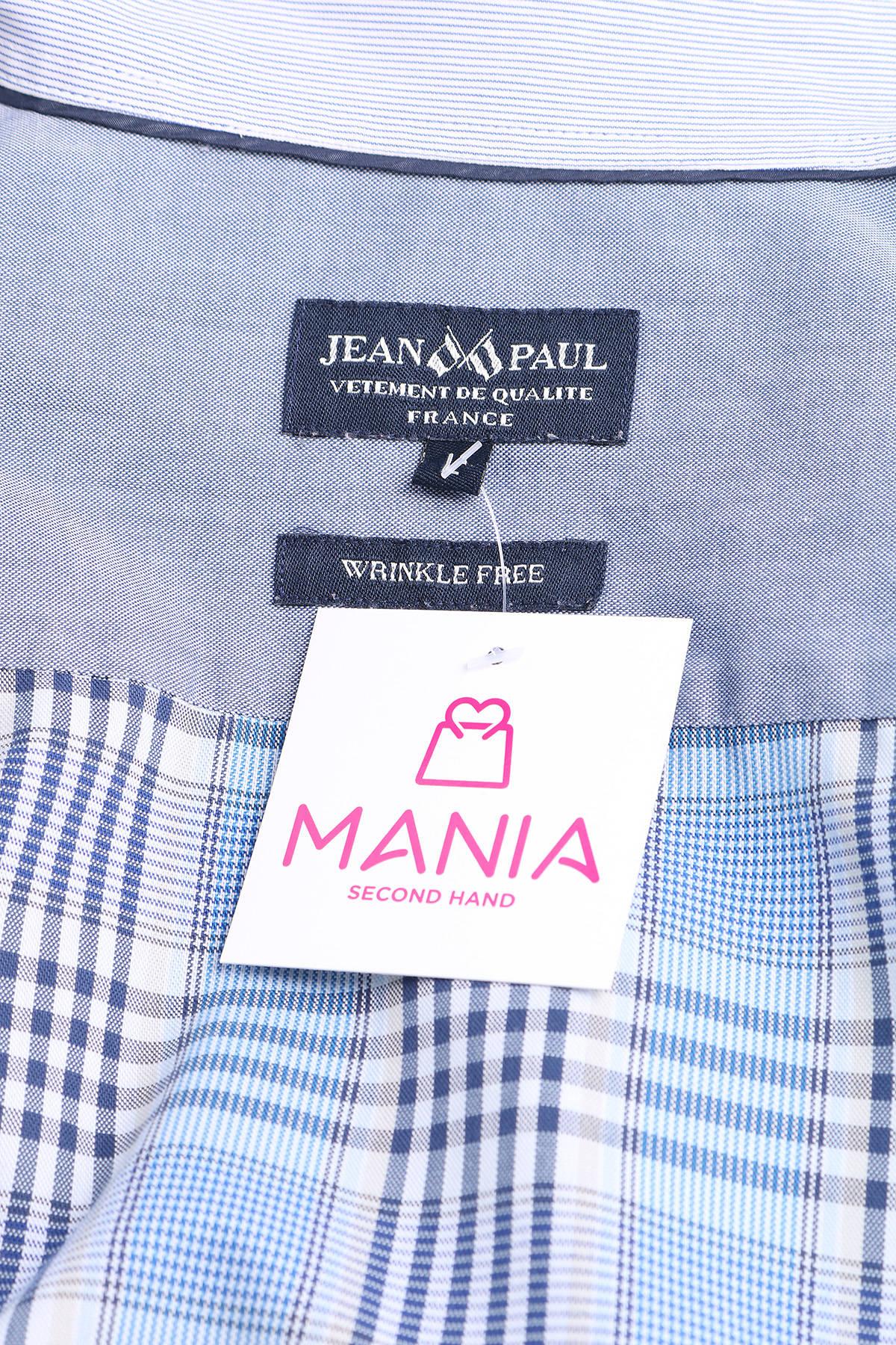 Риза Jean Paul3