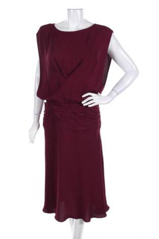 Официална рокля Tracy Reese