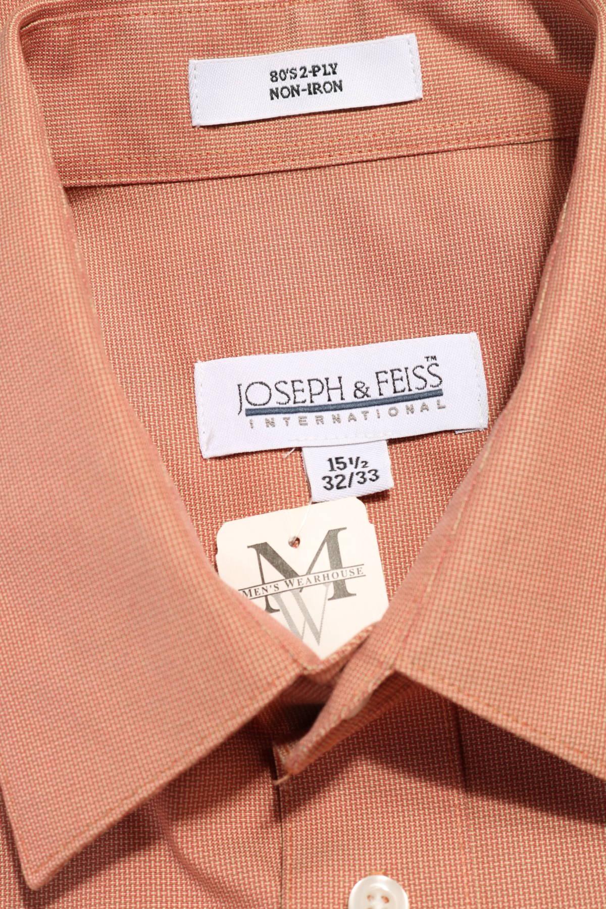 Риза Joseph&Feiss3
