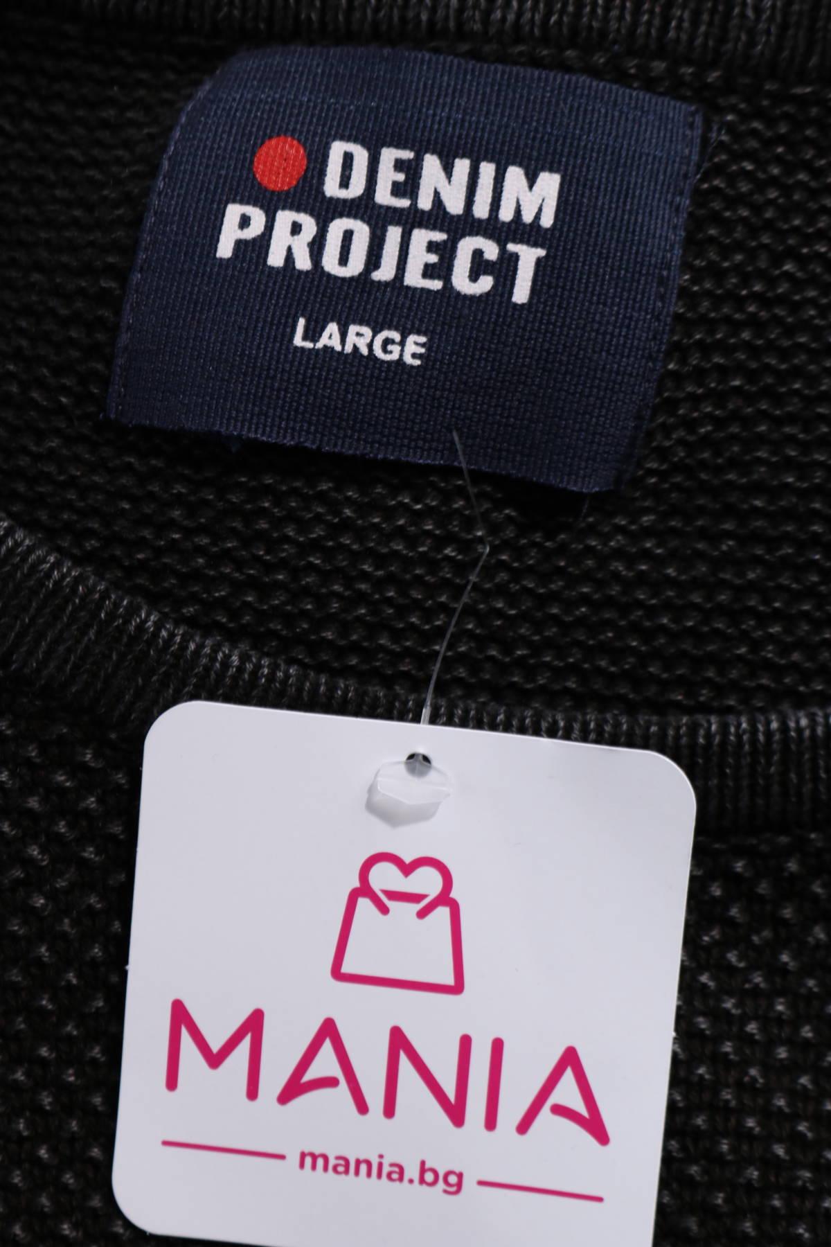 Пуловер DENIM PROJECT3