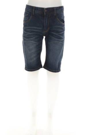 Къси панталони MARCUS