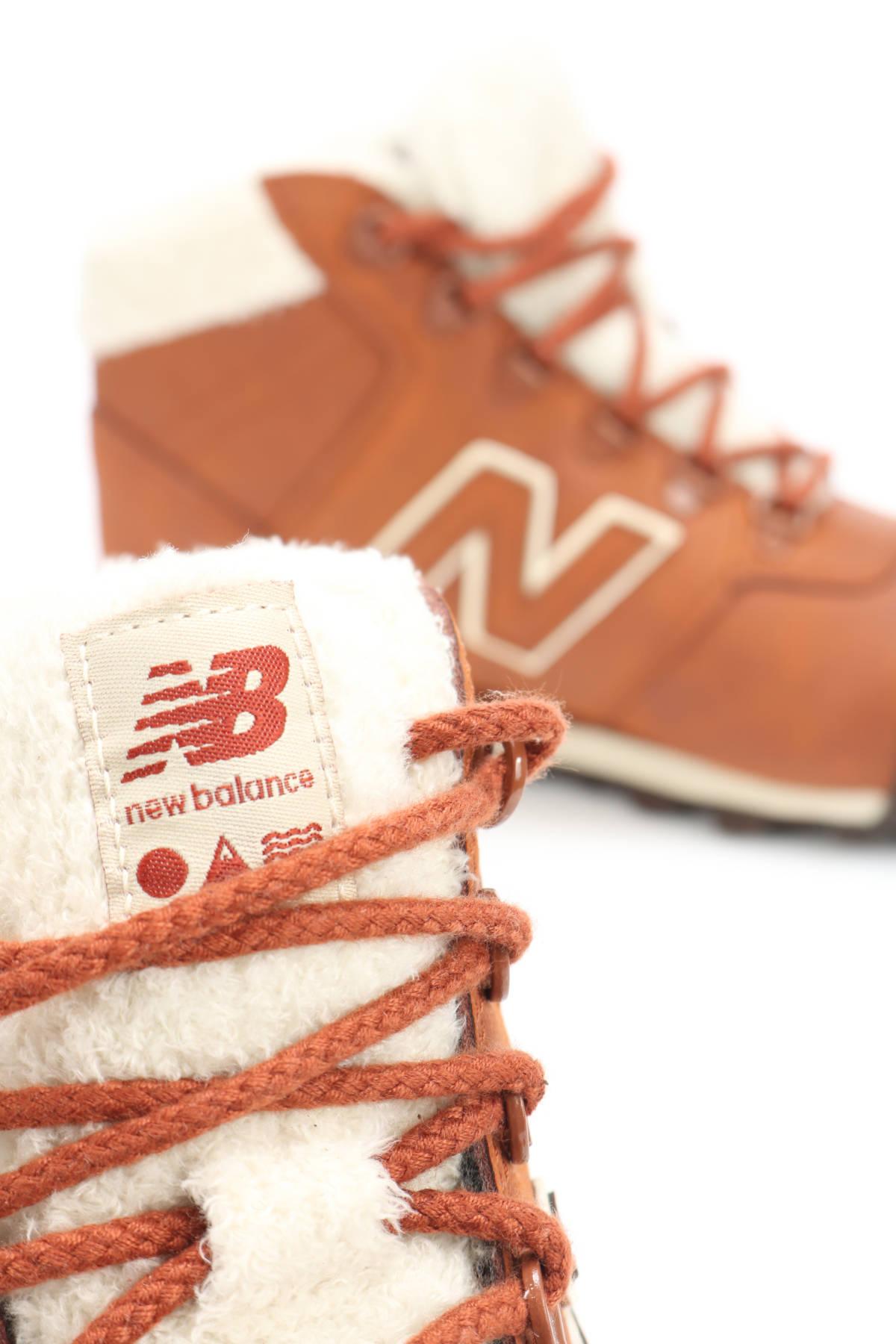 Туристически Обувки New Balance4