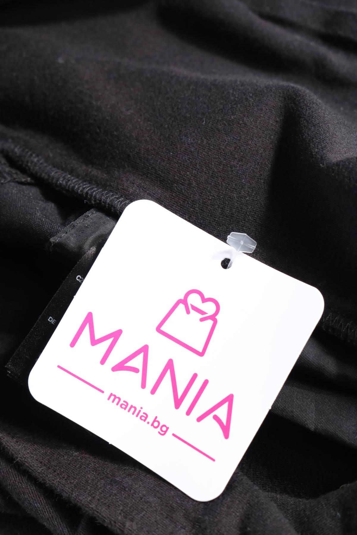 Панталон за бременни H&M Mama3