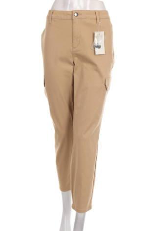 Спортен панталон HEINE
