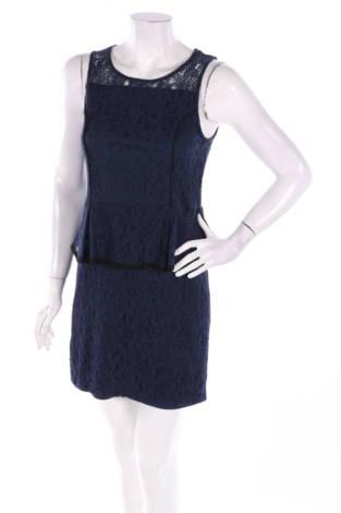 Официална рокля Xhilaration