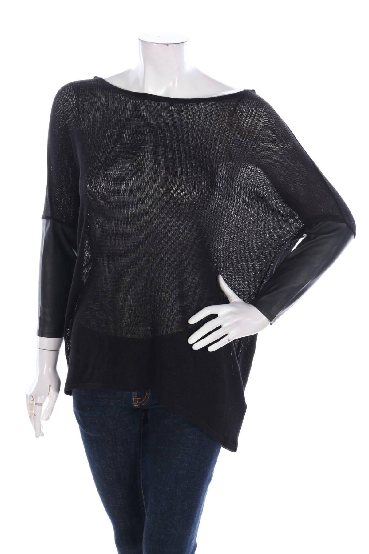 Пуловер H&M DIVIDED1